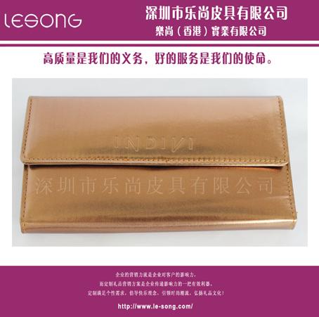 LS1425高级钱包