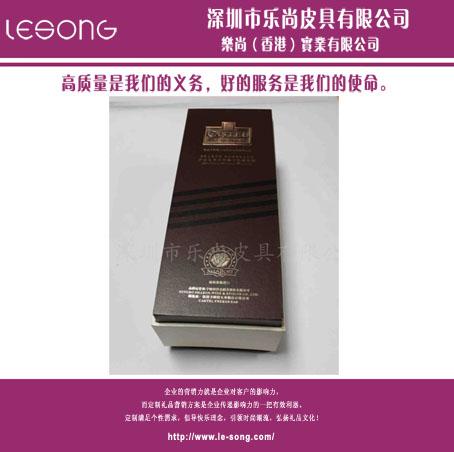 LS1298红酒盒