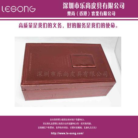 LS1303红酒盒