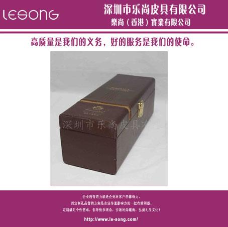 LS1305红酒盒