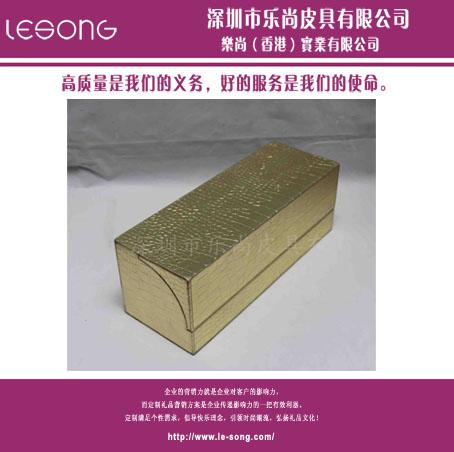 LS1306红酒盒