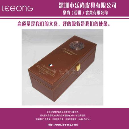 LS1307红酒盒