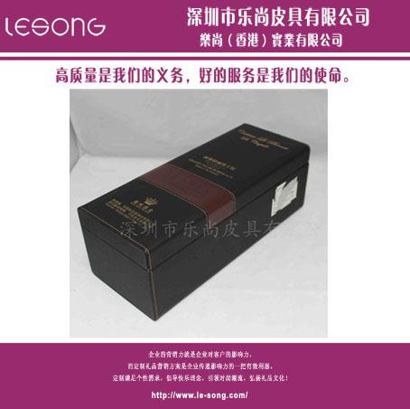 LS1309红酒盒