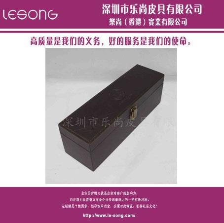 LS1310红酒盒