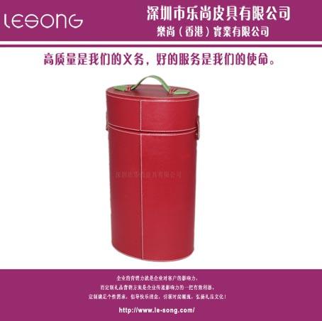 LS1354酒盒