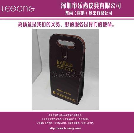 LS1311红酒盒