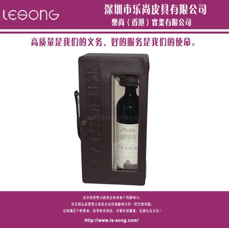 LS1403高级红酒盒