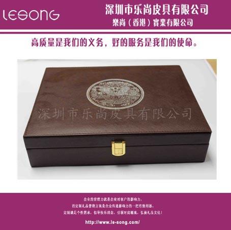 LS1289茶叶盒