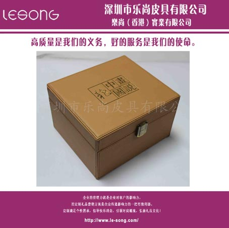 LS1290茶叶盒