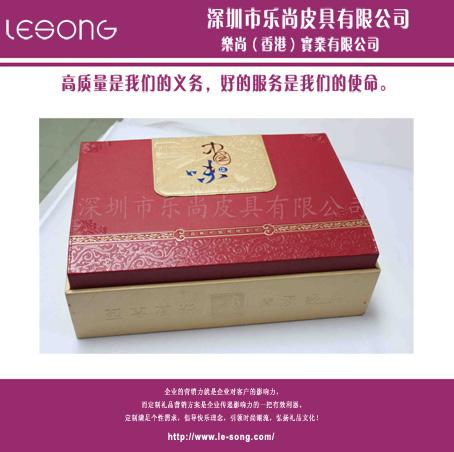 LS1291茶叶盒