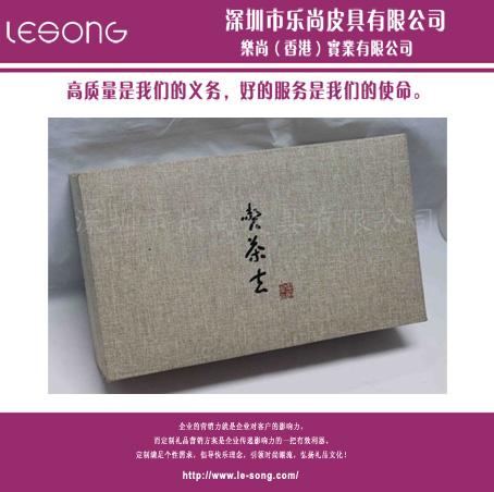 LS1292茶叶盒