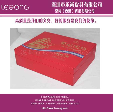 LS1293茶叶盒
