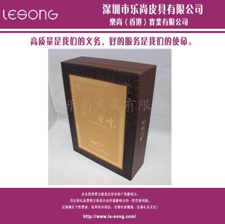 LS1294茶叶盒