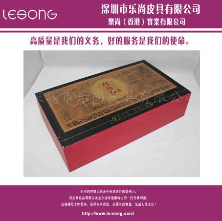 LS1295茶叶盒