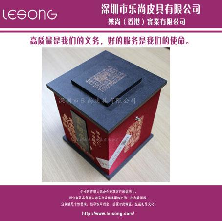 LS1300茶叶盒