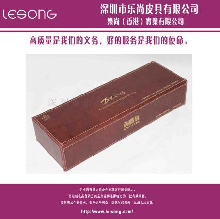 LS1385茶叶盒