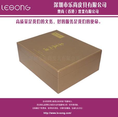 LS1411茶叶盒