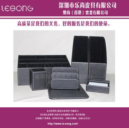 LS1028高级皮质办公用品