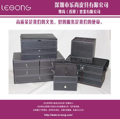 LS1029高级皮质办公用品