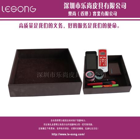 LS1053高级皮质办公用品
