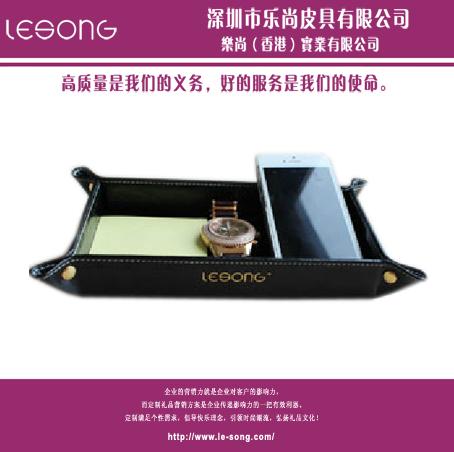 LS1054高级皮质办公用品