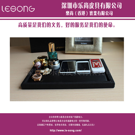 LS1078高级皮质办公用品