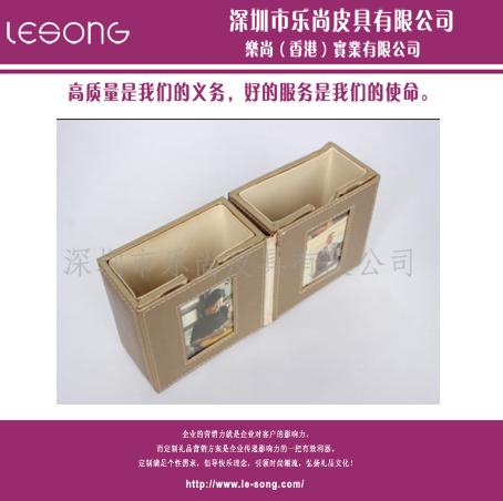 LS1201方形相框笔筒