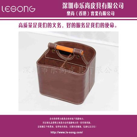 LS1402高级皮制办公用品