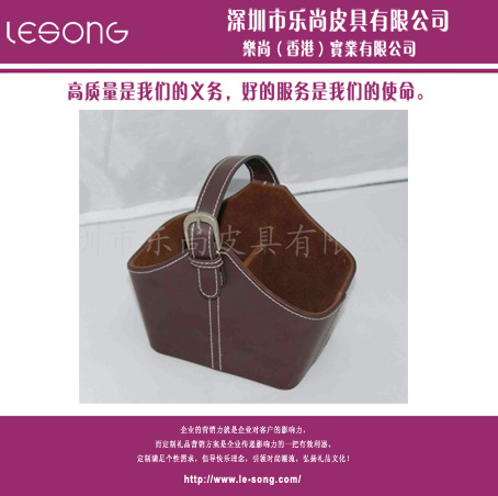 LS1404高级皮制办公用品