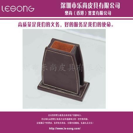 LS1405高级皮制办公用品