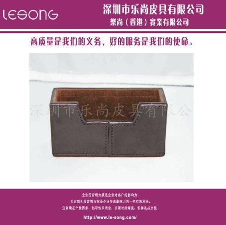 LS1408高级皮制办公用品