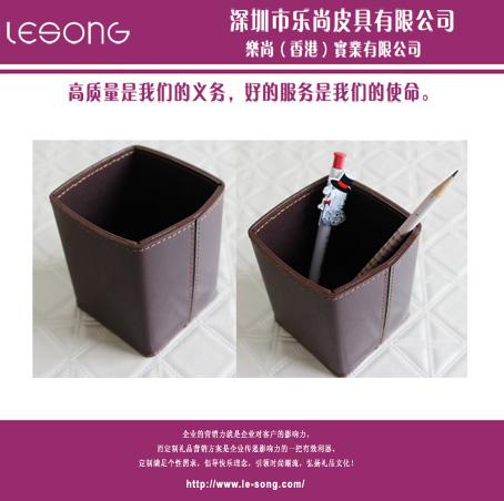 LS1437方形笔筒
