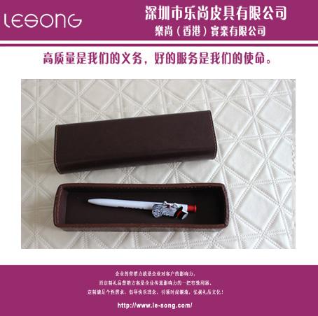 LS1436长方形笔筒