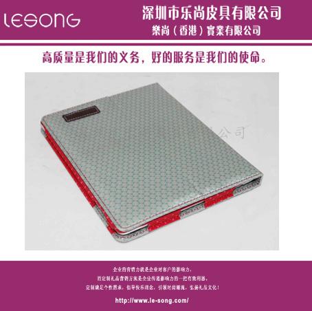 LS1386高级平板电脑皮套