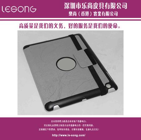 LS1387高级平板电脑皮套