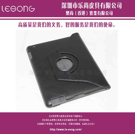 LS1390高级平板电脑皮套
