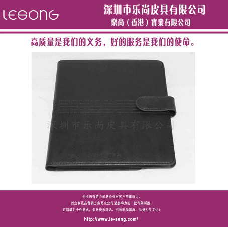LS1392高级平板电脑皮套