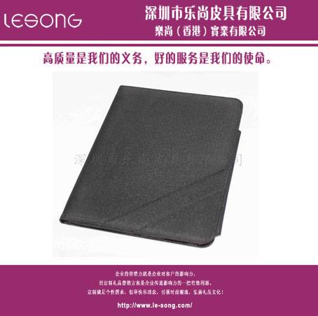 LS1393高级平板电脑皮套