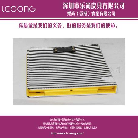 LS1394高级平板电脑皮套