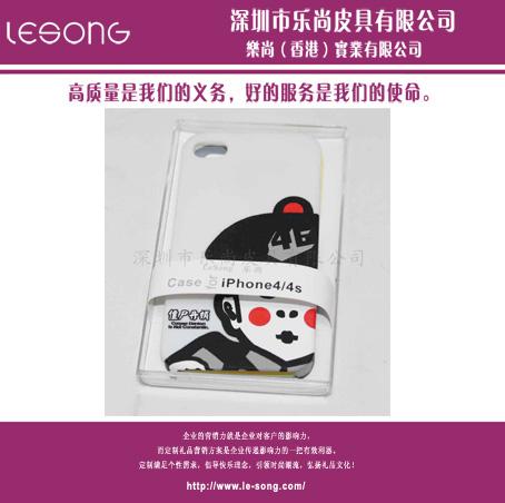 LS1398高级手机皮套