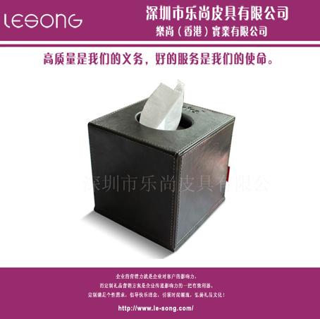 LS1010纸巾盒