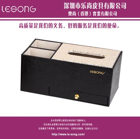 LS1008A纸巾盒