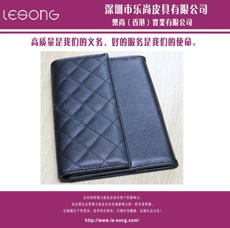 LS1064高级钱包