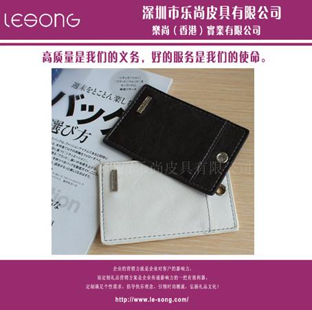 LS1067高级钱包