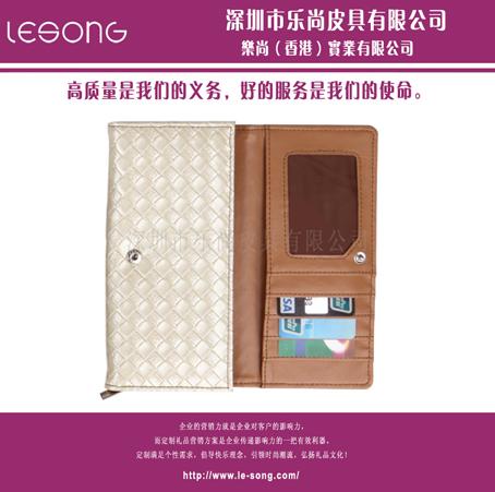 LS1139高级钱包
